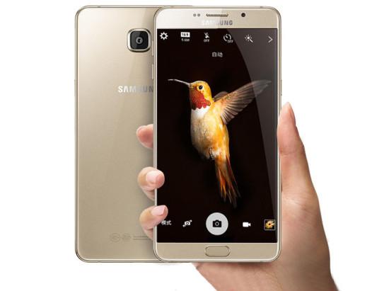 Samsung-Galaxy-A9-Pro