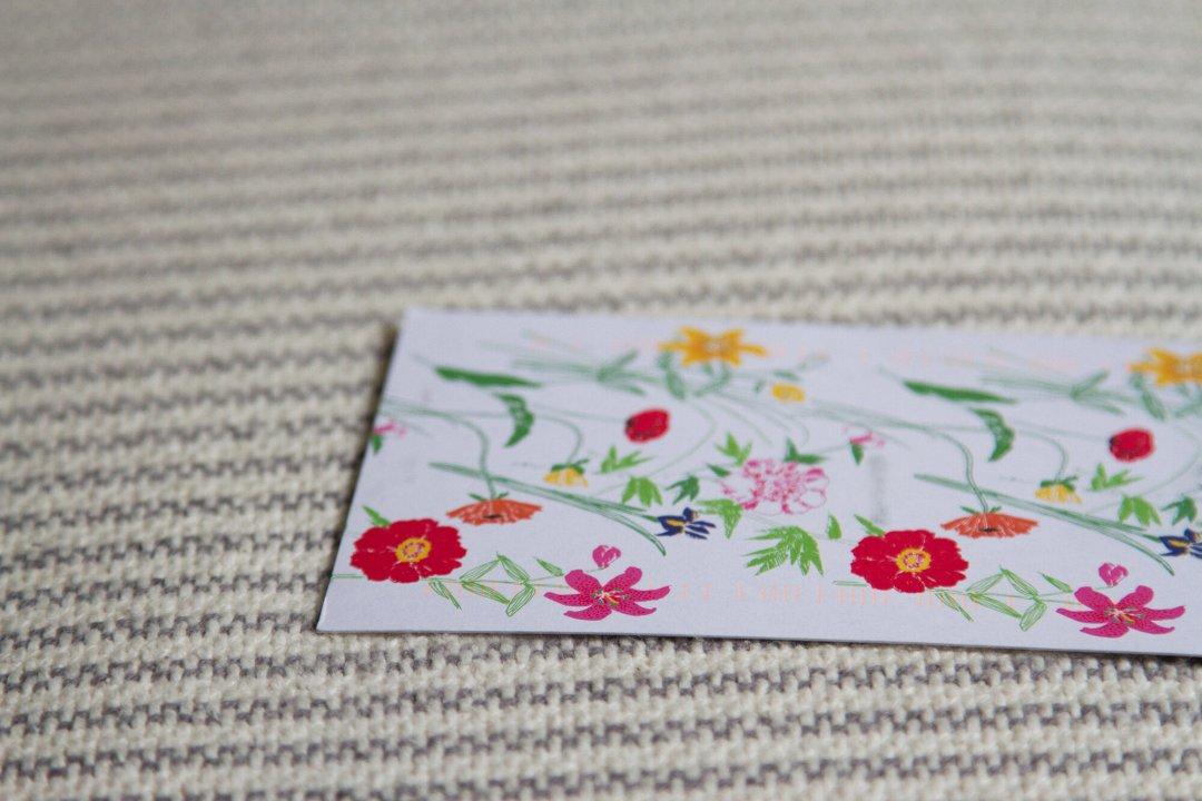 postcard_reading_my_tea_leaves_IMG_7242