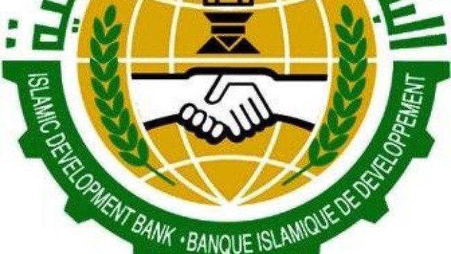 La banque islamique de d veloppement accorde un cr dit de 148 md la tunisie - Banque chaabi credit islamique ...
