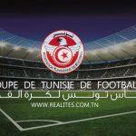 Coupe de Tunisie : Résultats du dimanche 7 février