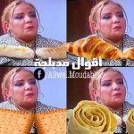 Quand les tunisiens tournent le feuilleton Warda & Kitab en dérision