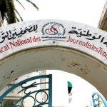 Une déclaration arabe pour la liberté d'expression