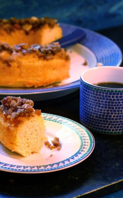Quick Cardamom Pretzel Coffee Cake
