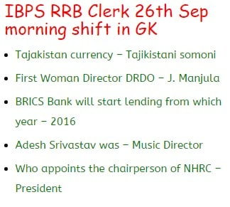 IBPS RRB Clerk 26th September Morning Shift Questions
