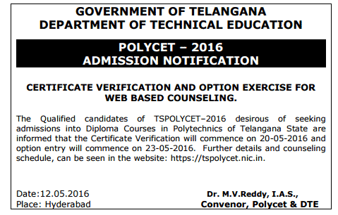TS POLYCET Counselling 2016 Dates Procedure Telangana POLYCET 2016 Web Counselling Help Line Centers polycetts.nic.in