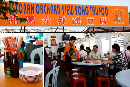 Orchard View Yong Tau Foo