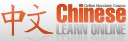 learnchineseonline small Learn Chinese Online   welcome to our commercial overlords