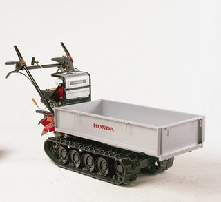 image 171 Honda HP450 Power Carrier   your new wheelbarrow is ready Mr Tracy