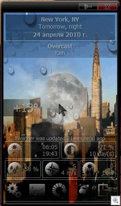 animatedweatherwidget4 thumb Animated Weather Widget   cool free weather widget for Windows