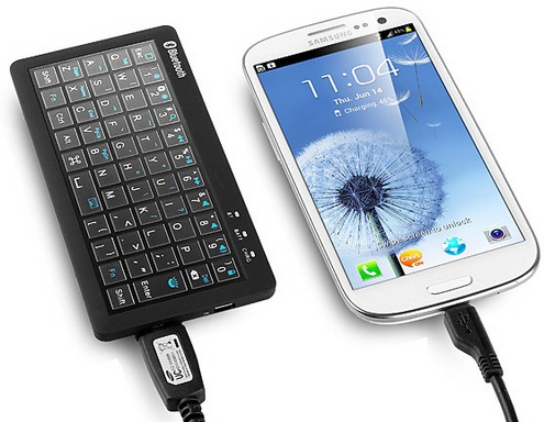 3in1keyboardcharger 3 in 1 Bluetooth Keyboard Charger is the worlds first emergency charger keyboard