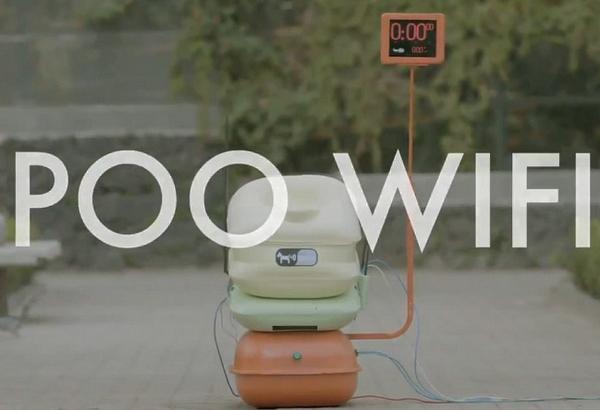 poowifi Poo Wi Fi   scoop the poop, get free WiFi...brilliant!