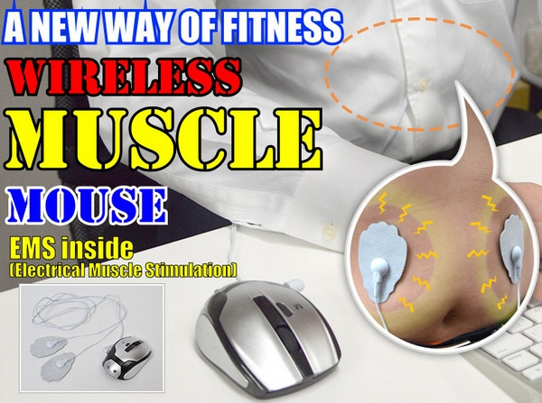 wirelessmusclemouse Wireless Muscle Mouse   exercise while you work without moving a muscle