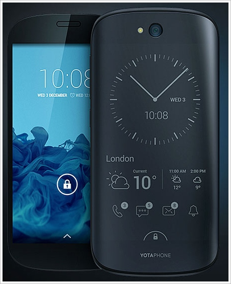 Yotaphone 2 – wow, this amazing new phone makes other phones look so outdated [Review]