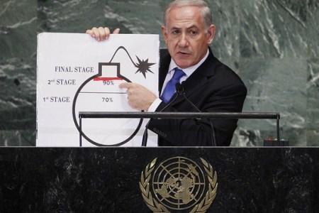Netanyahu Bomb