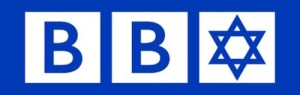 BBC Israeli propaganda