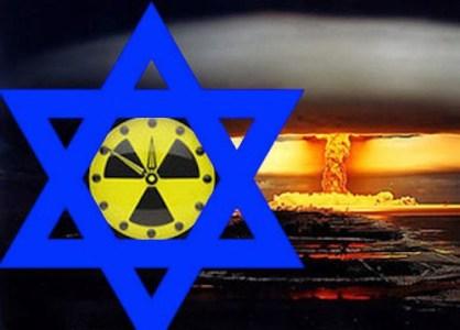 Israel nuclear menace