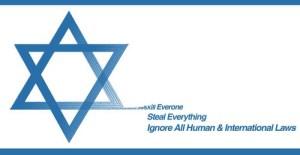 Israeli criminality