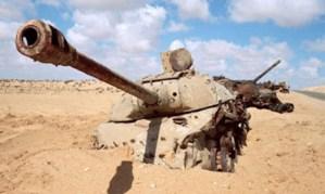 Israeli aggression 1967