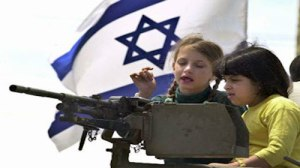 Armed Israeli children