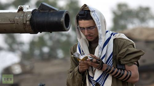 Israeli losers