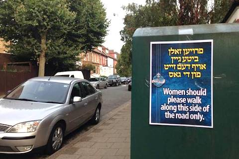 Jewish discrimination in the UK