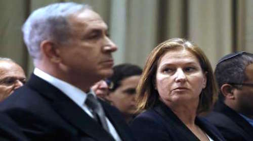 Netanyahu-Livni-Paris