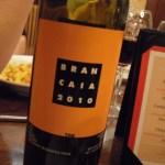 Wine 2 - the Super Tuscan