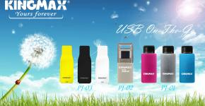 20140909-KINGMAX OTG Series