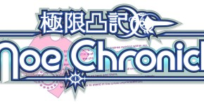 MoeChronicle_logo_EN