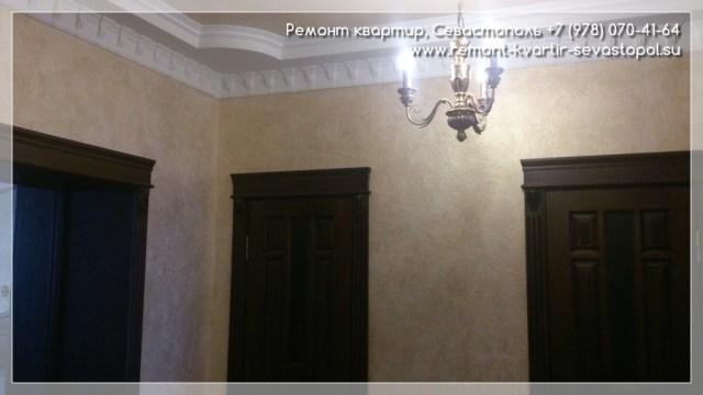 Классы ремонта квартир