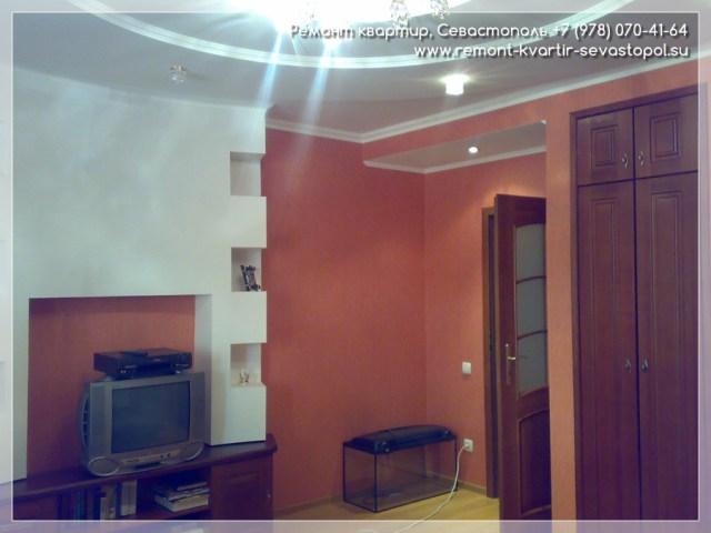 Профи ремонт квартир