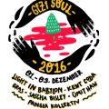 gezi-soul-flyer-print