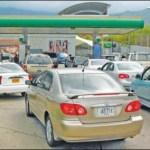 tachira-gasolina