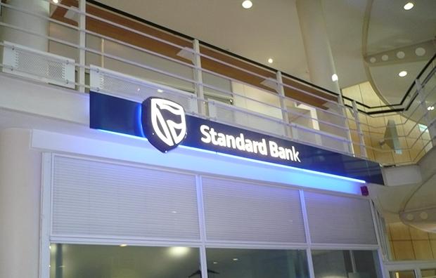 Standard_bank_Fascia_1