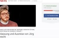 Die Petition von Holger Bergmann und Thorsten Ahrend für die Ausreise von Jörg Albrecht auf change.org. (Screenshot von http://www.change.org)