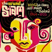 Do Look Back | Various Artists: The Sound of Siam