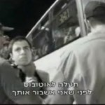 When Israeli Police Become Criminals, Who Protects Citizens?