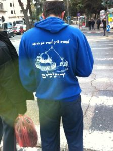 Ateret Cohanim Yeshiva Students Sport Sweatshirts Calling for Destruction of Dome of Rock