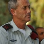 Benny Gantz: Third IDF Chief of Staff Appointee in Last Week