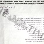 Iran Nuclear Trigger Document a Forgery, Mossad Suspected