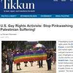 Tikkun Magazine Publishes Article on Israeli Pinkwashing in U.S.