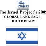 The Israel Project's Secret Hasbara Handbook Exposed