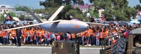 israel made azeri drone