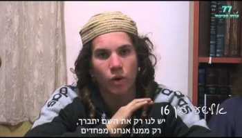 BREAKING: After MKs Appeal to Supreme Court, Shabak Arrests 2 New Suspects in Dawabshe Murders