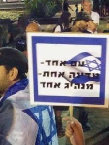 Israel Independence Day Evokes Nazi-Era Slogan
