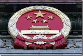 MSS China