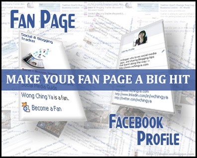 5 Things you must do to make your Facebook Fan Page a Big Hit!