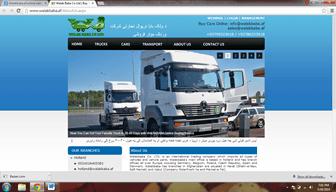 Walakbaba.af Afghani Online Shopping website