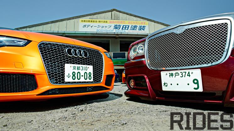 Audi, S5, Chrysler, 300, Lexus, GS, Cadillac, RX-7, RIDES
