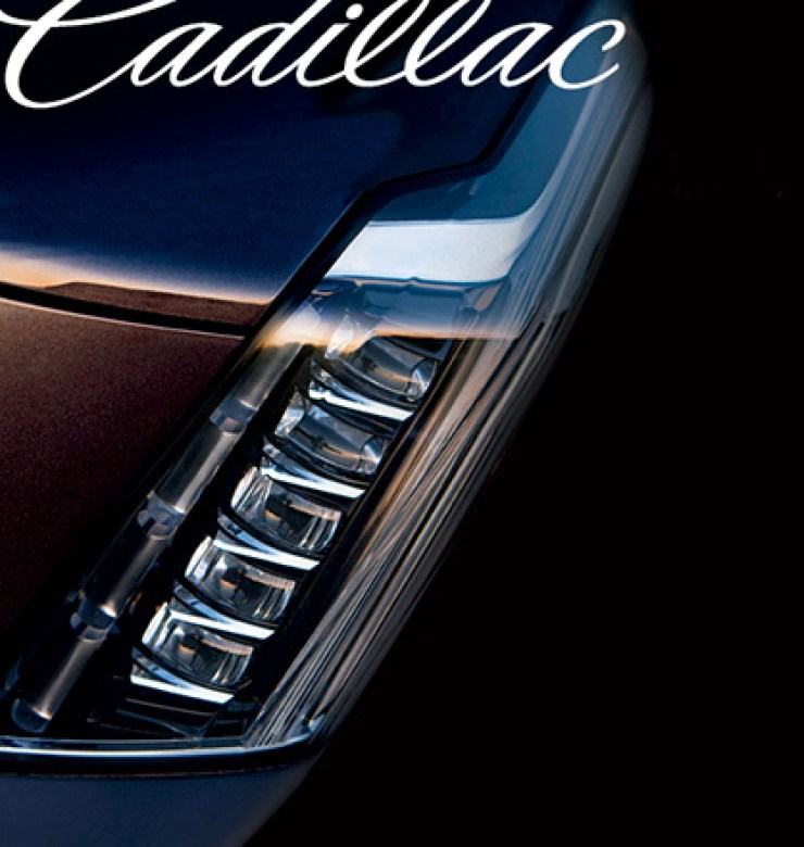rides 2015 cadillac escalade debut reveal nyc